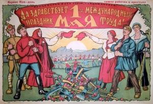 may-1-soviet-propaganda-poster-4