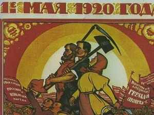 soviet-may-day-poster-for-1920